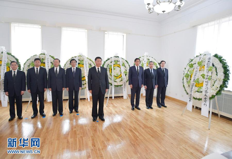 Visite du président chinois à l