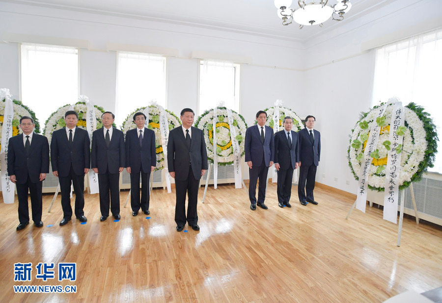 Xi visits Cuban embassy to mourn passing of Fidel Castro