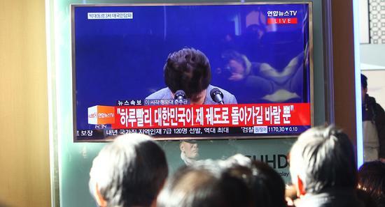 Пак Кын Хе готова уйти в отставку и поручила парламенту 《решить ее судьбу》