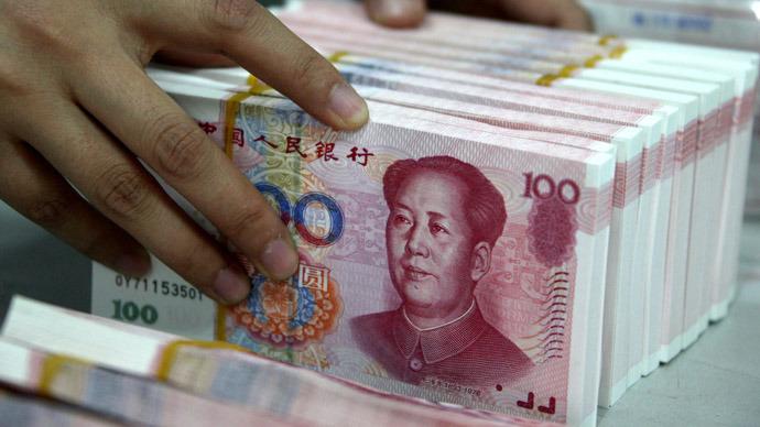 Stabilisation du yuan à court terme