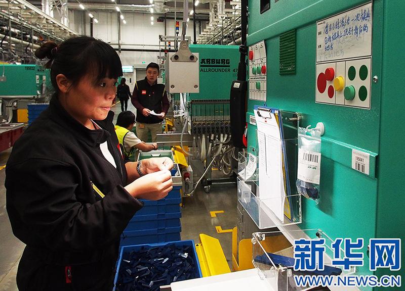 Lego открыла в Китае свой первый завод