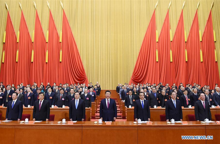Chinese President Xi Jinping (C, front) and other senior leaders Li Keqiang (3rd R, front), Zhang Dejiang (3rd L, front), Yu Zhengsheng (2nd R, front), Liu Yunshan (2nd L, front), Wang Qishan (1st R, front) and Zhang Gaoli (1st L, front) attend the opening ceremony of the 10th Congress of the China Federation of Literary and Art Circles (CFLAC) and the ninth Congress of the Chinese Writers Association (CWA) in Beijing, capital of China, Nov. 30, 2016. (Xinhua/Xie Huanchi)
