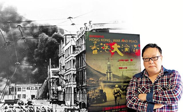 Estreno del documental sobre la historia de Hong Kong