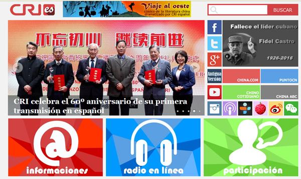Radio Internacional de China celebra 60° aniversario de primera transmisión en español