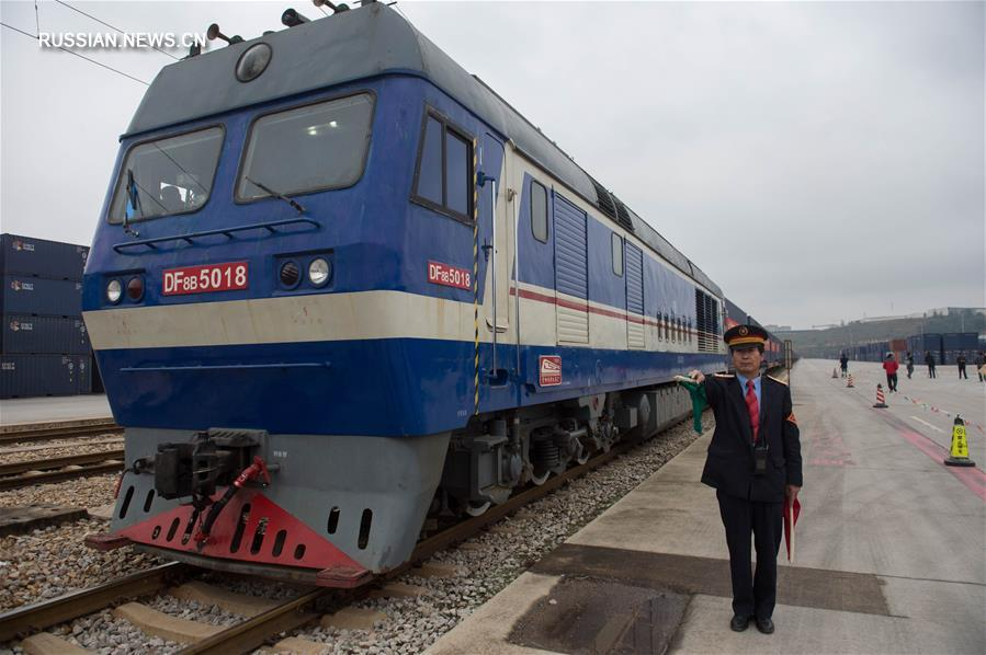 Открытие регулярного грузового мультимодального сообщения из провинции Юньнань