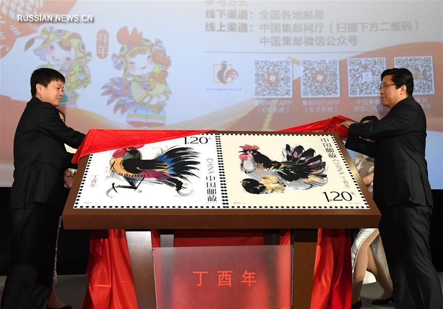 Почта Китая представила эскиз марок с символом наступающего года