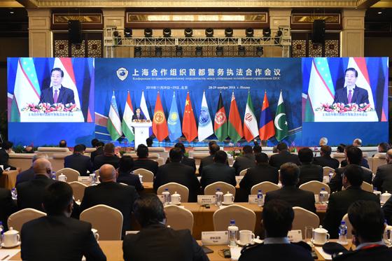 В Пекине прошла конференция по правоохранительному сотрудничеству столичных полицейских управлений ШОС