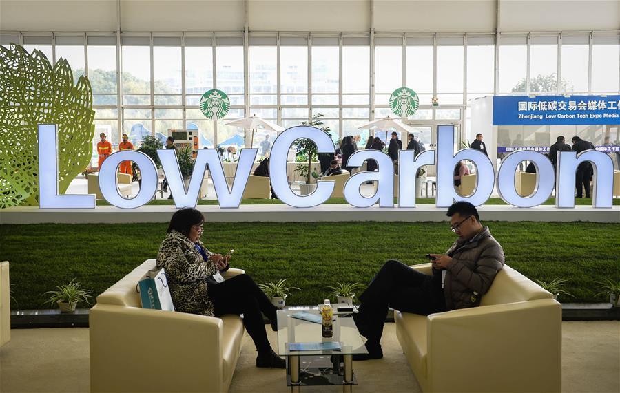 В Чжэньцзяне завершилась ярмарка низкоуглеродных технологий