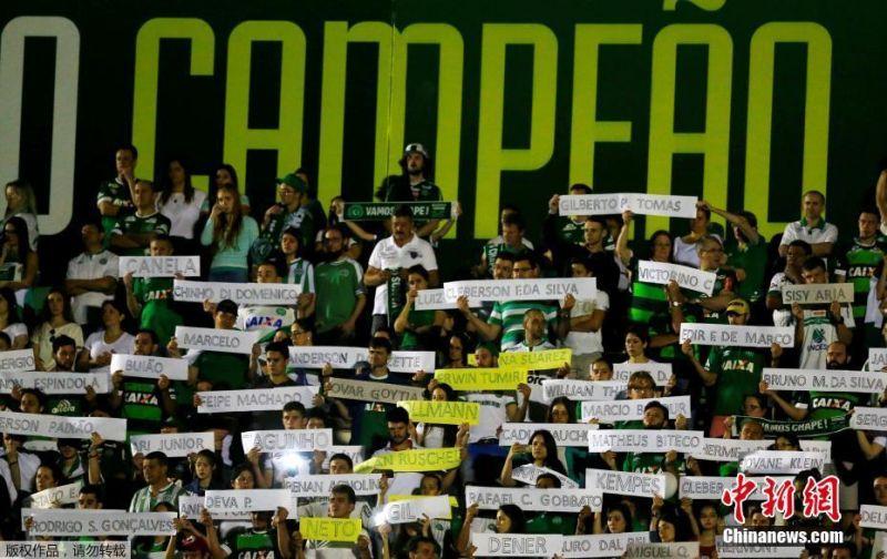 Se multiplican muestras de solidaridad con el Chapecoense