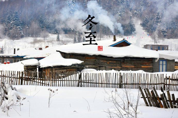 La UNESCO reconoce los logros astronómicos de China