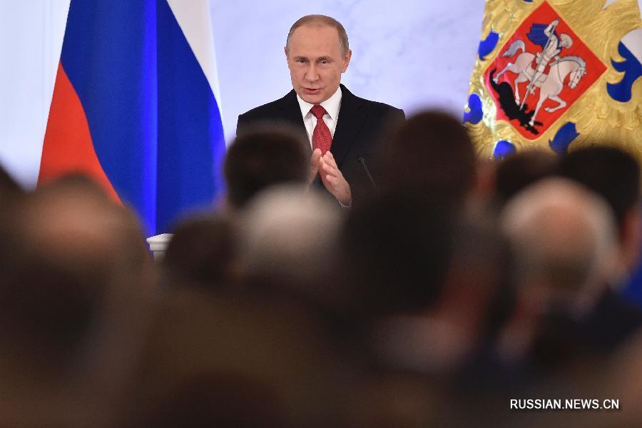 Послание В.Путина к Федеральному собранию