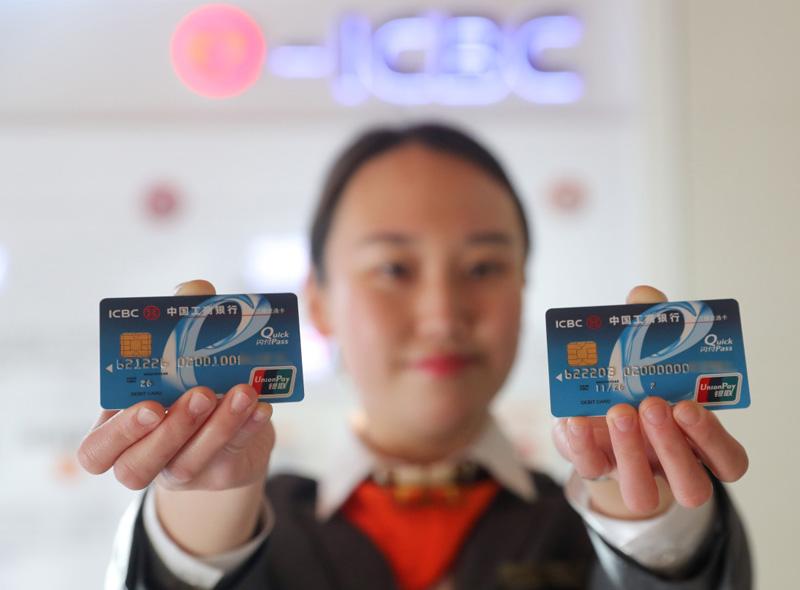 Bancos chinos reestructurarán las cuentas