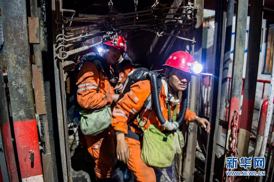 At least 32 people are dead after a gas explosion at a coal mine in the city of Chifeng in northern China