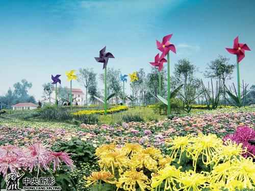 大型高清纪录片及3d纪录电影《新三峡》  专题首页   花卉旅游开发