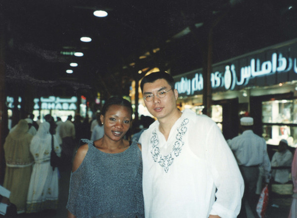 Frank Fang with his wife Lucy. They have 3 boys. They live in Zambia.