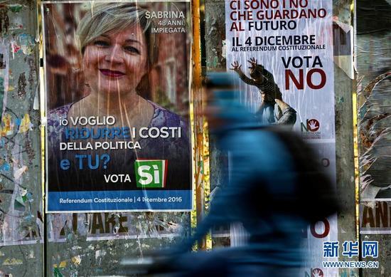 Растущий популизм в стране