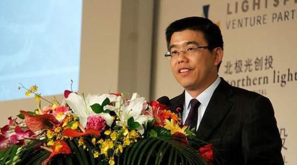 Архив:Ху Чжанхун, Глава Китайской финансовой ассоциации в Сянгане
