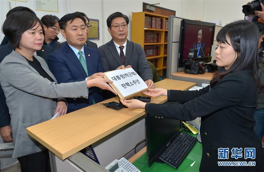 Оппозиция Республики Корея проведет голосование по импичменту президента 9 декабря