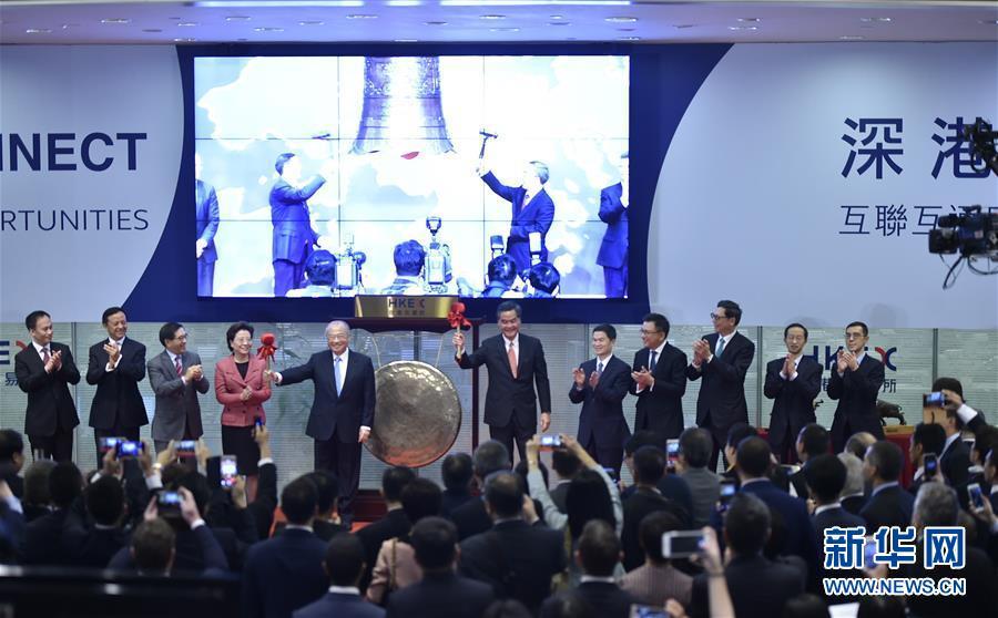Comienza conexión de bolsas de Shenzhen y Hong Kong