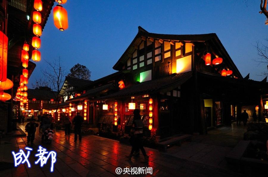 مدينة تشنغو