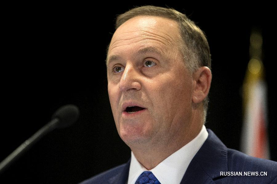 Премьер-министр Новой Зеландии подал в отставку