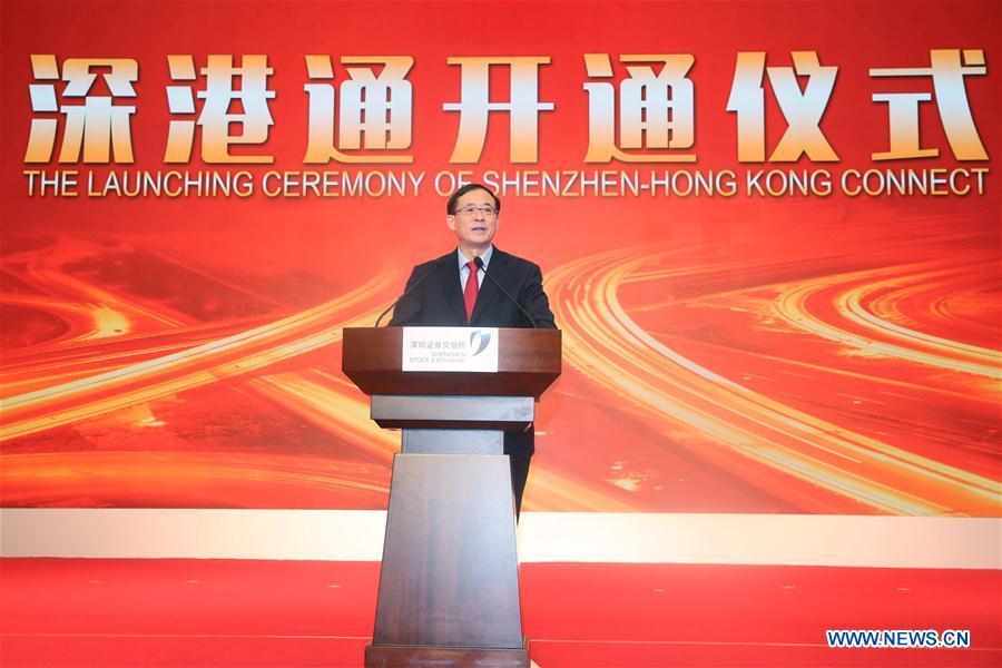 Se pone en marcha el comercio entre Shenzhen y Hong Kong