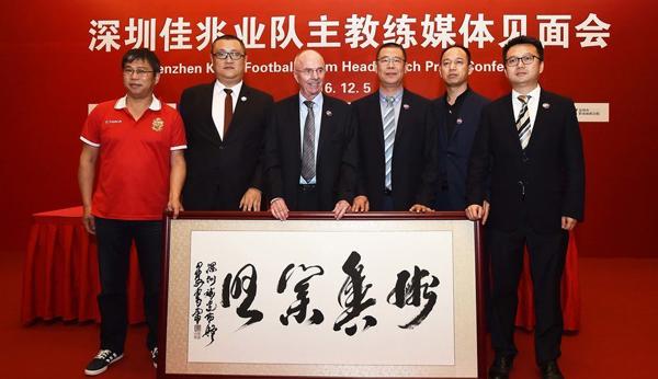 Fútbol: Sven-Goran Eriksson, nuevo técnico del Shenzhen FC