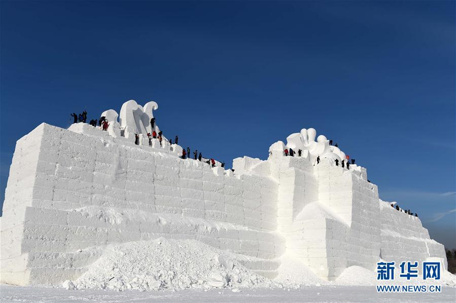 Una exposición de esculturas de nieve tendrá lugar en Harbin