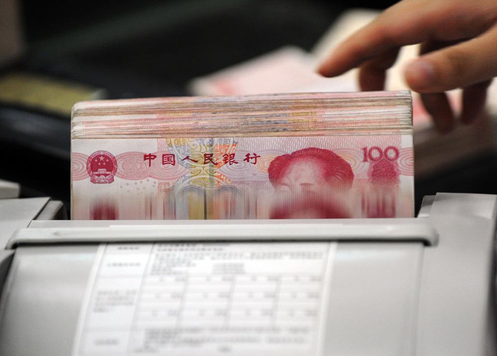 Gobierno emitirá en HK 14 mil millones de yuanes en bonos