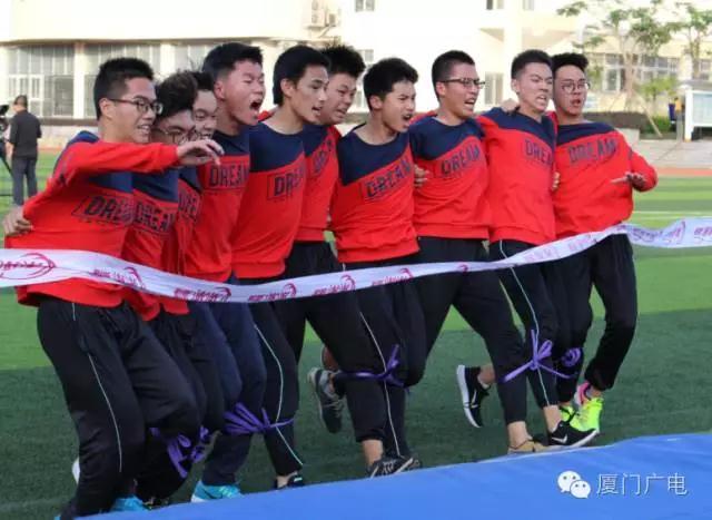 10个人11支腿,一条心!团结就是力量,劲往一处使,终点就在眼前!