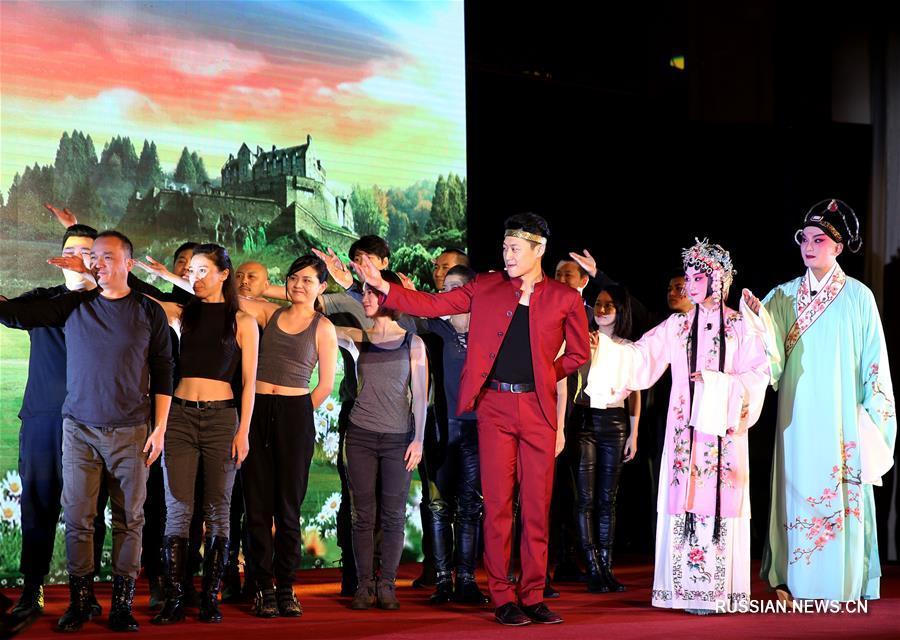В Шанхае состоялся симпозиум, посвященный 400-летию со дня смерти Тан Сяньцзу и У. Шекспира