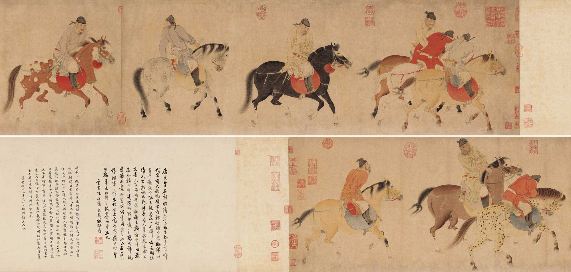 The painting was created by Ren Renfa, a prominent painter of horses and also a high-ranking official in the Yuan dynasty. It exemplifies Ren