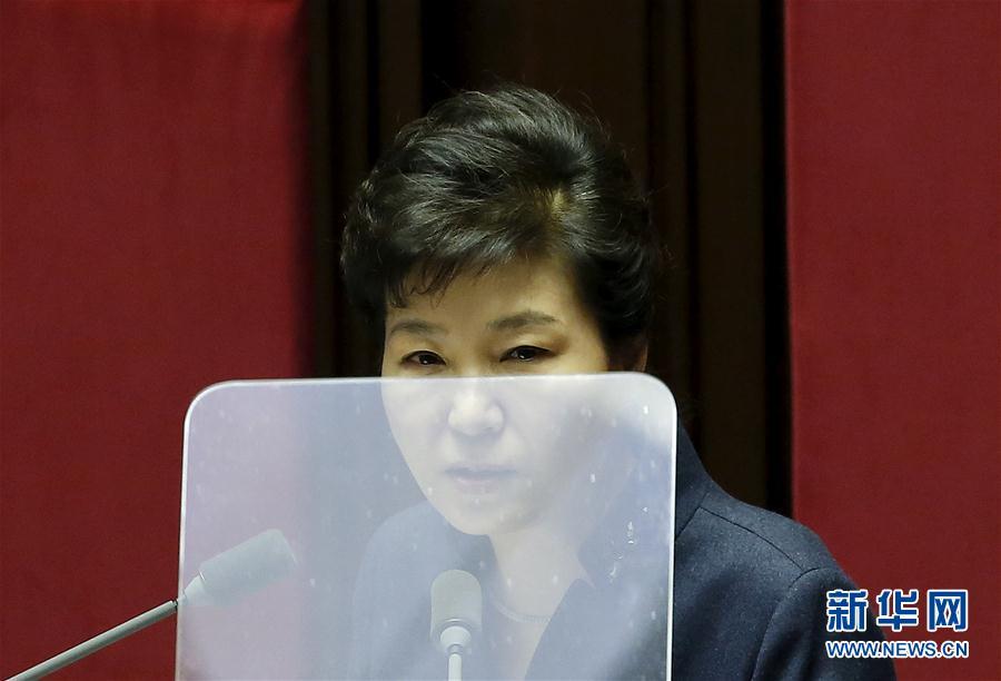 Правящая партия Республики Корея продвигает апрельскую отставку Пак Кын Хе