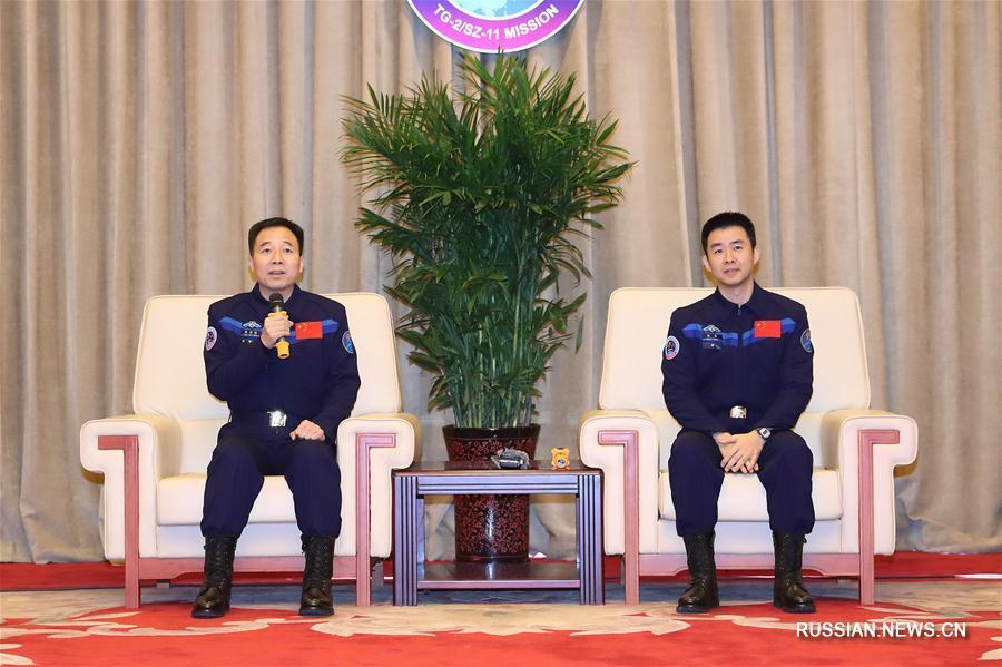 Экипаж «Шэньчжоу-11» подвел итоги полета