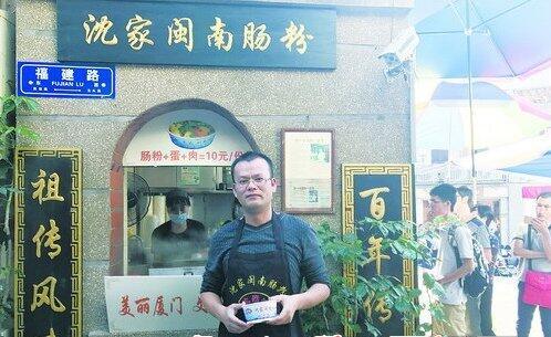 马龙县沈家山森林公园