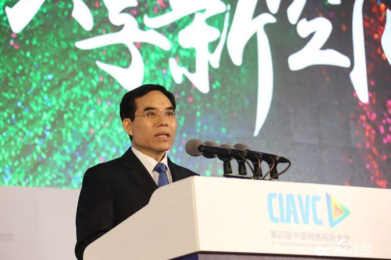 中宣部副部长,国家新闻出版广电总局局长、党组书记聂辰席出席开幕大会并发表主旨演讲。
