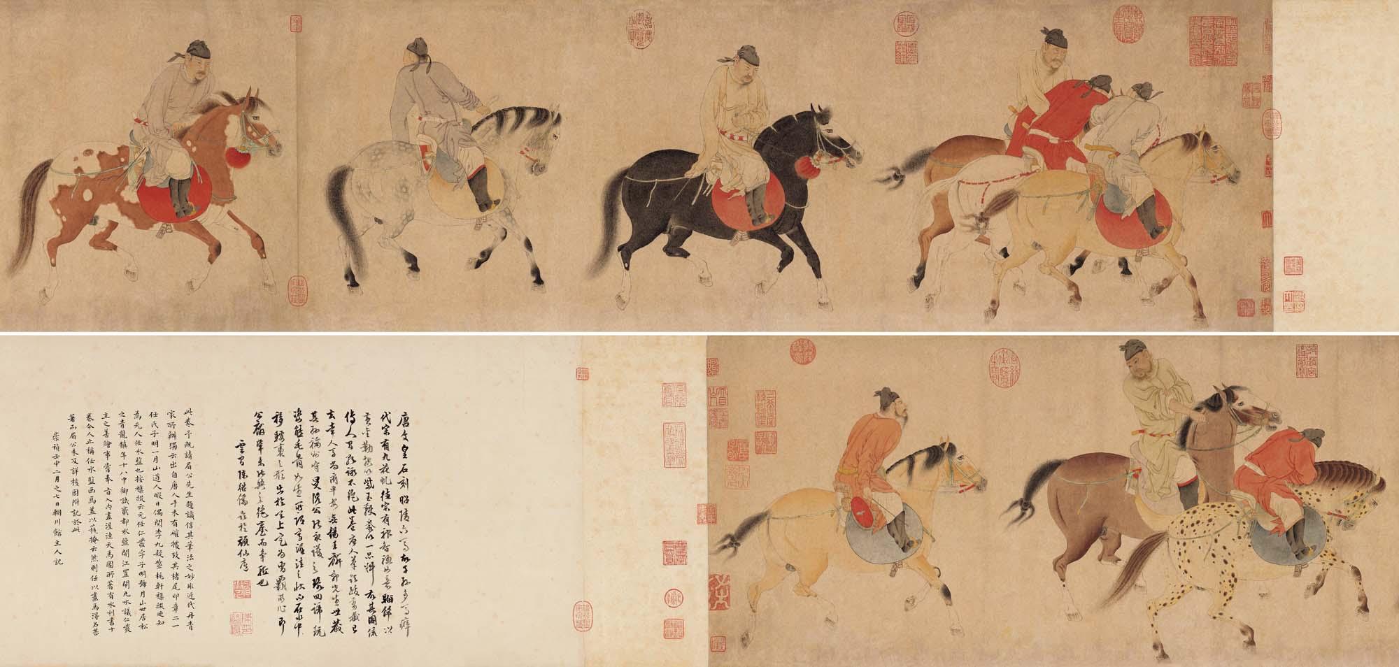 Свиток династии Юань продан на аукционе Beijing Poly за 4,3 млн долларов