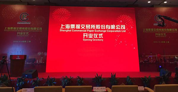 Chine : lancement d
