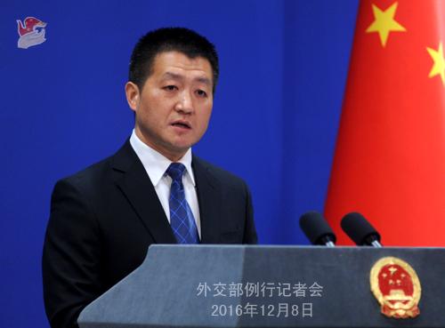 China expresa sus condolencias para las víctimas