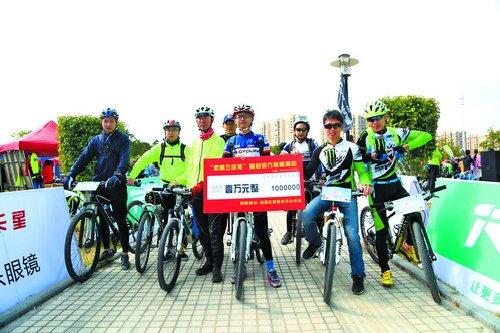 """通过骑行募集善款已经成为每年""""骑行季""""的压轴大戏。图为去年慈善骑行募集善款现场。"""