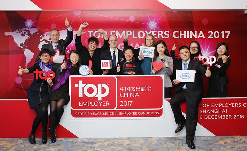 В Шанхае прошла церемония вручения сертификатов исследовательского центра Top Employers Institute