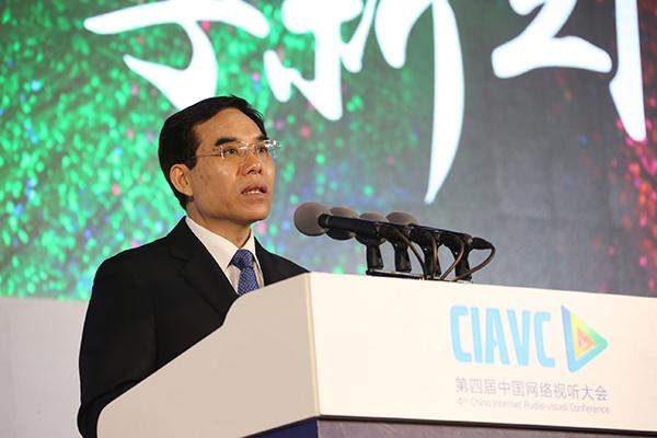 12月8日,第四屆中國網絡視聽大會在成都召開,