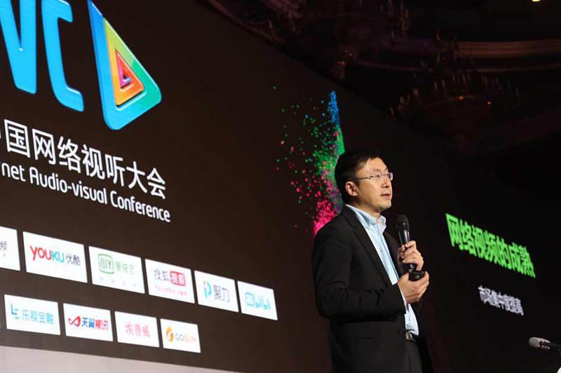爱奇艺创始人、CEO龚宇:网络视听行业未来寄托在哪里?
