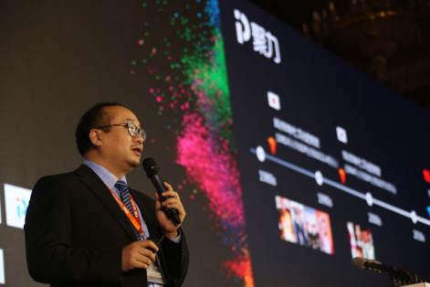 苏宁文创COO、聚力传媒总裁米昕:《互联网新革命,视频产业的聚力之道》