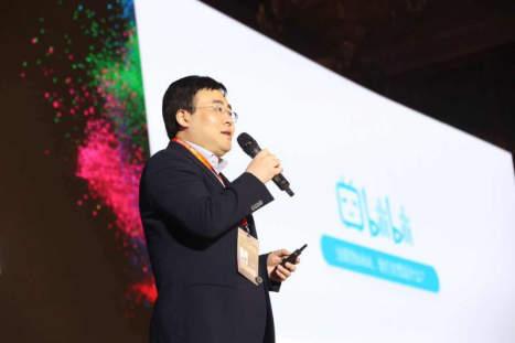 哔哩哔哩董事长陈睿:《创造的绿洲》