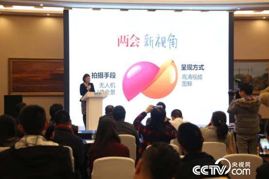 """央视网网络媒体事业群副总监罗川发表了""""航拍语言解构与传播形态创新""""的主旨演讲"""