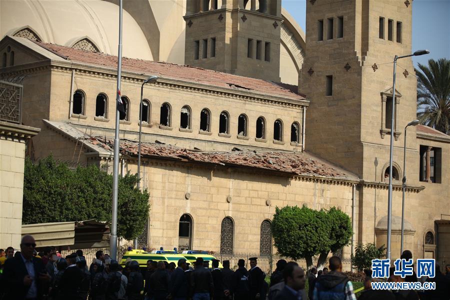 Explosion dans une cathédrale copte en Égypte : plus de 20 morts