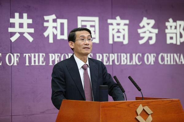 La Chine souligne son 15e anniversaire d