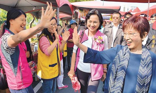 國民黨黨產被充公 國民黨將鎖定臺當局違法反擊