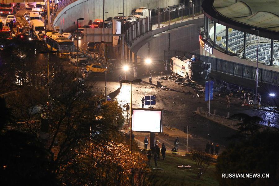 По меньшей мере 29 человек погибли при взрывах в Стамбуле